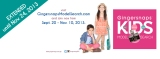 Events Bulletin: Cole Vintage, Gingersnaps & Baby & FamilyExpo